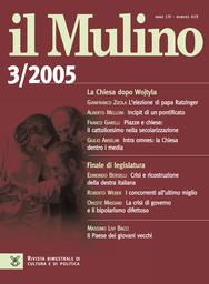 Copertina del fascicolo dell'articolo La questione francese