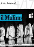 cover del fascicolo, Fascicolo arretrato n.4/2017 (July-August)